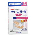 オオサキメディカル 滅菌クリーンガーゼ Sサイズ 1枚入×12袋 アウトレット【正規品】