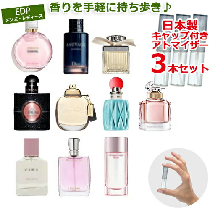 美容・コスメ・香水, 香水・フレグランス  EDP 3 ZARA