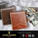 【箱なし特価】【定形外郵便発送】メンズ 二つ折り短財布 ショートウォレ...