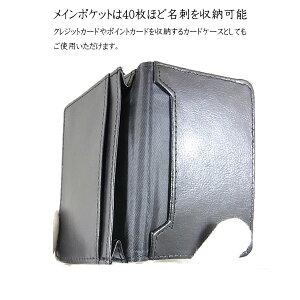 【定形外郵便発送】【名刺入れカード入れカードケース】カーボンレザーレザーカードケースブラック黒色10P03Dec16