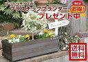 木製 プランターカバー 650 木製プランターカバー 鉢カバー木製鉢カバー 送料無料