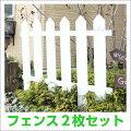 フェンス90【木製】【おしゃれ】【国産】