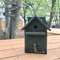 手作り野鳥用巣箱(シジュウカラ)国産