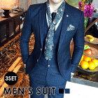 スリムスーツメンズビジネススーツ柄物フォーマルスーツスタイリッシュスーツスーツメンズ紳士服発表会二次会結婚式リクルートスーツ就職活動就活おしゃれスリーピーススーツスリム体型