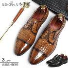 メンズ靴おしゃれメッシュシューズビジネスリアルレザー歩きやすいフォーマル紳士男性レザーレザーシューズ履きやすいメンズ本革編みビジネスシューズ本革シューズメンズビジネスシューズ本牛革紳士靴革靴防滑