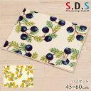 バスマット[45×60cm]:【SDS】ルンド(ブルー/イエロー)[ 北欧 かわいい おしゃれ ]