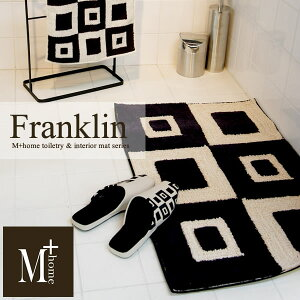 【M+HOME】フランクリン/インテリアマット/55×120cm/ベージュ