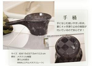 チェッカー手桶ブラウン《単品》(風呂/手おけ/洗面器/湯桶/バスグッズ)