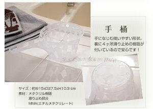 チェッカー手桶アイボリー《単品》(風呂/手おけ/洗面器/湯桶/バスグッズ)