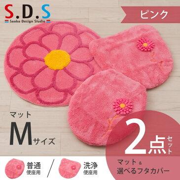 ◆サンフラワー2P Mマット(普フタ/洗フタ) P+