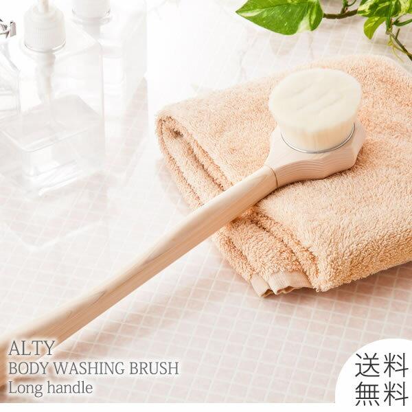 ボディブラシ・洗顔ブラシ