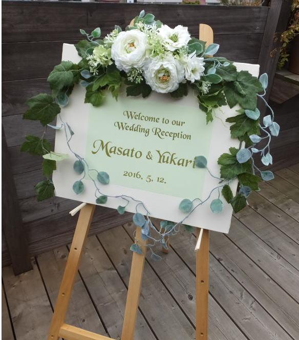 【楽天市場】ホワイト・グリーンのウエルカムボードウエルカムボード・ウェルカムボード・ブライダル・結婚式・〔造花