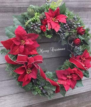 直径60cm・とびきりのクリスマスリース送料無料・CT触媒・CT触媒のリース・造花のリース赤いリース・ポインセチアのリースクリスマスリース・お祝い・誕生日結婚祝い・ブライダル・ウエルカムボード枯れない花・外玄関のリース