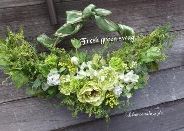 フレッシュ・グリーンスワッググリーンのリース・グリーンのスワッグ 造花・外に飾るリース・玄関リース・クリスマス・スワッグ・枯れないリース・外玄関のスワッグ