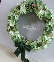 大人のリースは永遠の美しさきらめきのあじさいリースアジサイのクリスマスリース・造花のリー...