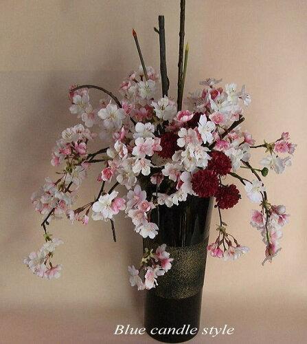 あでやかに満開桜送料無料・さくら・和の贈り物...
