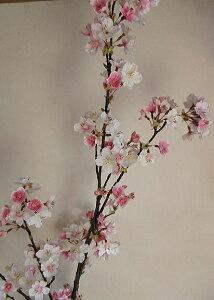 永遠に美しい・空気をきれいにしてくれるお花です満開の桜花枝【大枝】桜・桜の造花・一本桜・...