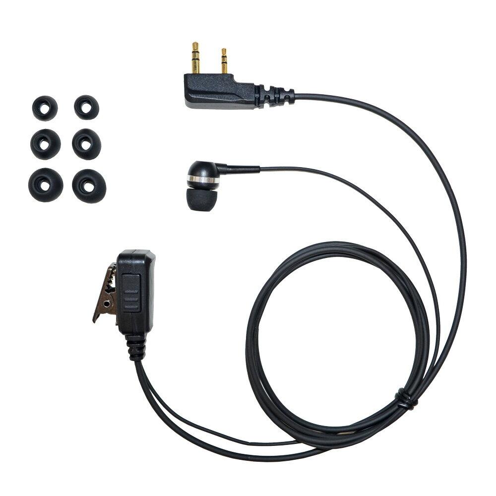 KENWOOD用トランシーバー対応高耐久・高品質プロ用カナルタイプイヤホンマイクK012H</div> <div class=