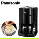 【送料無料】Panasonicパナソニック沸騰浄水コーヒーメーカーNC-A56