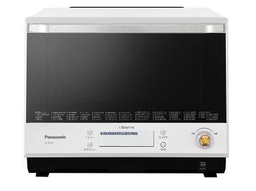 【送料無料】パナソニック NE-BS804-W スチームオーブンレンジ 「Bistro(ビストロ)」 30L ホワイト