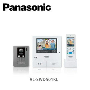 【送料無料】PanasonicパナソニックどこでもドアホンSWD501KL