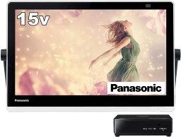 パナソニック 15V型 ポータブル 液晶テレビ インターネット動画対応 プライベート・ビエラ 防水タイプ ブラック UN-15CN10-K 送料無料