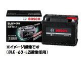 BOSCH【ボッシュ】輸入車用バッテリー BLACK-EFB(ブラックEFB) 70Ah BLE-70-L3