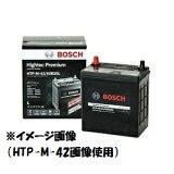 BOSCH【ボッシュ】バッテリー HTP-K-42R/60B19R 適合車種 スズキハスラー 0.7i 型式DBA-MR31S