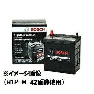 BOSCH【ボッシュ】ハイテックプレミアムバッテリー HTP-K-42/60B19L 適合車種 三菱パジェロ ミニ 0.7i 型式TA-H53A、GF-H53A、ABA-H53A