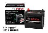 BOSCH 【ボッシュ】 バッテリー HTP-N-55/80B24L 適合車種 ホンダフィット 1.3i 4WD 型式DBA-GK4