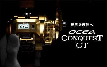シマノ 18CALCUTTA CONQUEST CT カルカッタ コンクエスト CT301HG