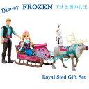 Disney ディズニー アナと雪の女王 人形セット 『doll ソリセット』 Frozen Royal Sled Gift Set ドール アナ オラフ スヴェン クリストフ おもちゃ クリスマス プレゼント ままごと ロイヤルスレッド ギフトセット