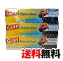 【送料無料】【長さ 43.4m×3本】グラッド プレス&シール 3個セット プレス シール 『グラッド』マジックラップ GLAD Press'n Seal 多用途シールラップ グラッドプレッスンシール COSTCO コストコ 通販 食品包装