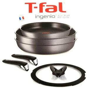 【送料無料!!】ティファール『T-fal ingenio 』インジニオ・ネオ IHアーバングレー 6点セット 取っ手のとれる IH対応 フライパン L68790