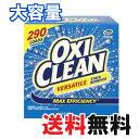 【送料無料】大容量 5.26kg オキシクリーン マルチパーパスクリーナー 『エコ オキシクリーン 5.26』OXICLEAN 洗濯洗剤 漂白 コストコ Costco COSTCO 通販 101種類以