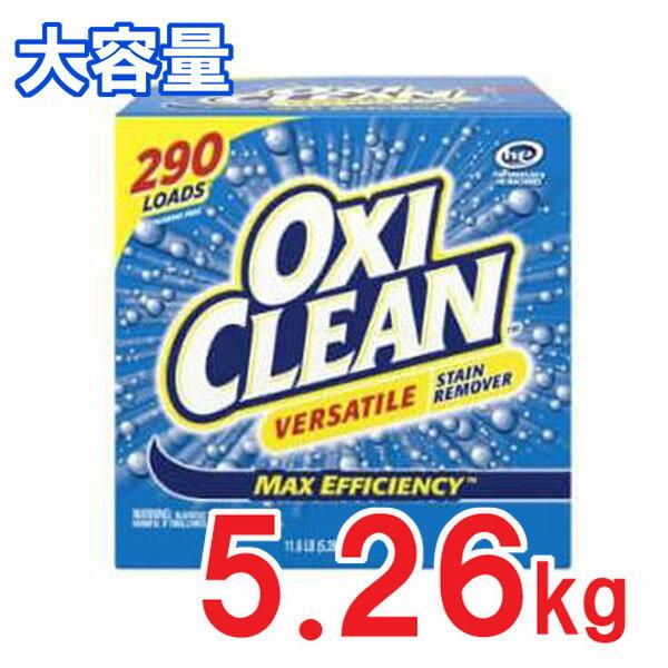 大容量お得 5.26kg オキシクリーン マルチパーパスクリーナー 『エコ オキシクリーン 5.26』OXICLEAN 洗濯洗剤 漂白 コストコ Costco COSTCO 通販 101種類以上の汚れに効果を発揮! あわ 泡 泡立つ