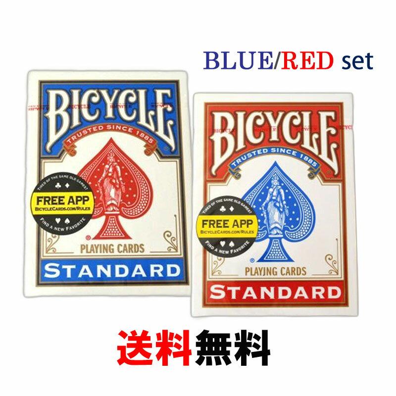 ファミリートイ・ゲーム, トランプ !! BICYCLE BICYCLE 1 STANDARD FACES