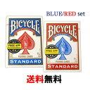【メール便送料無料!!】 『BICYCLE 赤青セット』※代