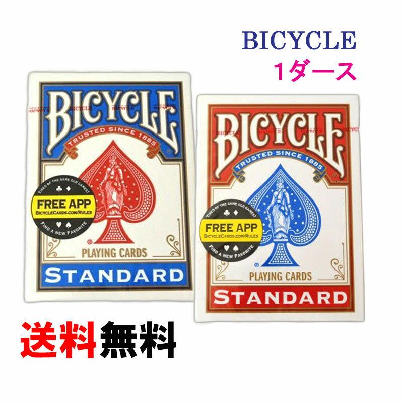 ファミリートイ・ゲーム, トランプ !! BICYCLE BICYCLE 12 BICYCLE 1 STANDARD FACES