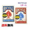 【送料無料!!】バイスクル BICYCLE マジックトランプ