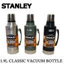 STANLEY 『スタンレークラシック 1.9』 スタンレークラシック真空ボトル 1.9L 2 QT CLASSIC VACUUM OTTLE クラシックバキュームボトル 3色 水筒 保温 保冷 魔法瓶 1.89L