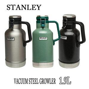 訳あり STANLEY  『★スタンレー グロウラー 1.9』 真空ボトル  1.9L 2QT VACUUM STEEL GROWLER バキュームボトル 3色 水筒 保温 保冷 魔法瓶 1.89 キャンプ バーベーキュー  お父さん プレゼント