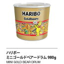 【送料無料】HARIBO ハリボー グミ ミニゴールドベア 『ハリボー』 グミキャンディ ドラム 980g 100袋 Gol...