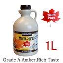 カナダ産 大容量!特大 100% ピュアメープルシロップ 『Maple Syrup』カークランド K