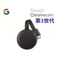 【送料無料】googleChromecast3グーグル『クロームキャスト3』クロムキャスト3GA00439-JP第3世代テレビに接続するメディアストリーミングTVに接続HDMIストリーミング音楽動画映像