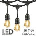 室内用LEDイルミネーションライト/ジュエリーストリームライト1152球 アダプター付/イルミネーション/デコレーション/クリスマス/室内用/コロナ産業/RCP
