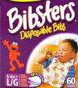 特価のためお一人様1個でお願いします。Bibsters ビブスター よだれかけ セサミストリート 60枚...