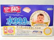 赤ちゃん コストコ プレゼント ウェット ティッシュ
