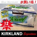 KIRKLAND Signature カークランド シグネチャー 『★...