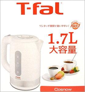 ティファール プレゼント 湯沸かし器 コードレス 湯沸かし